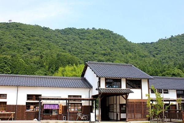 竹田城下町交流館