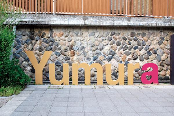 Yumuraモニュメント