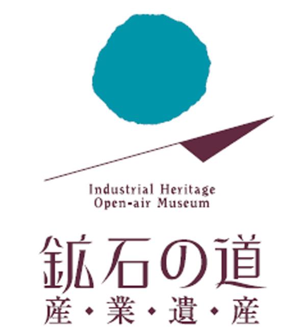 鉱石の道ロゴ