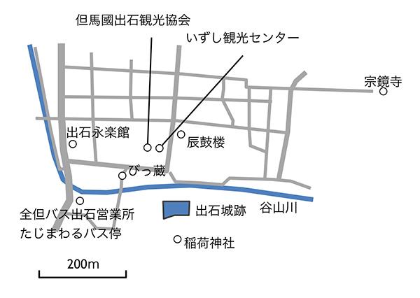 出石中心部マップ