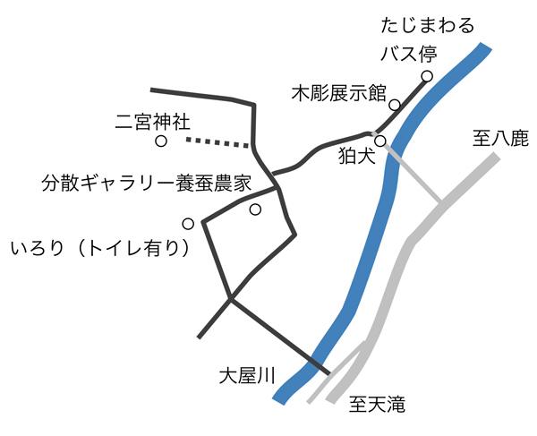 大屋マップ